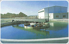 WASTEWATER TREATMENT PLANT AFYON PULP & PAPER MILL TURKEY